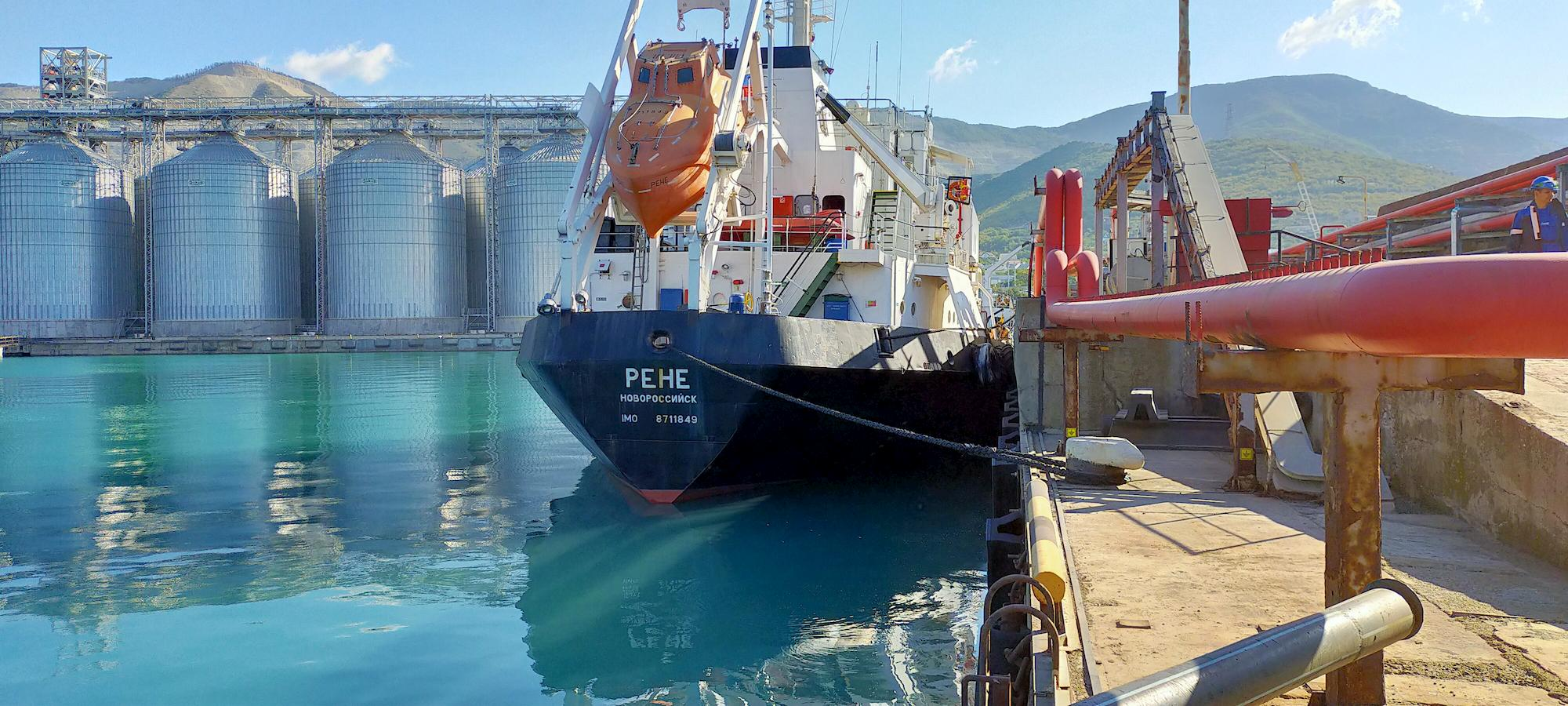 m/v Rene TankerService Tuapse port