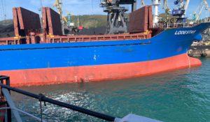 LODESTAR ship's side
